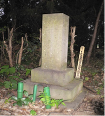大沼弾正忠の墓(西蔵寺)