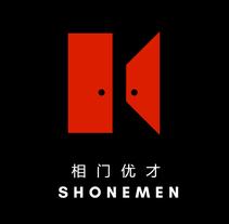 Shonemen logo 相门优才 标志