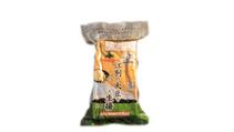 江別の大豆でつくった生揚    江別産大豆を使った美味しい木綿豆腐をそのまま素揚げした生揚げ