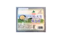 江別の大豆で作った絹豆腐400g 江別産大豆を100%使用したこだわりの絹豆腐