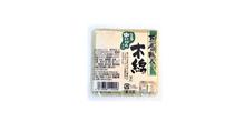 国産海水100%でつくった「五島灘の本にがり」使用した少しかための木綿豆腐ミニタイプ