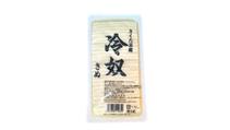 大豆の味を大切にした絹豆腐