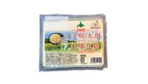江別産大豆を100%使用したこだわりの木綿豆腐