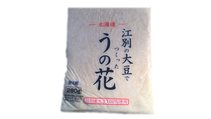 江別の大豆で作ったうの花     江別産大豆を使用したおからを真空バックに。冷凍保存も可能