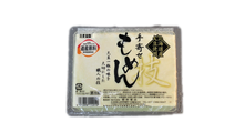 北海道産大豆を使用した製法にこだわった木綿豆腐