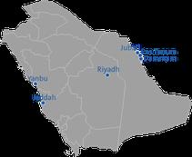 Saudi Arabien - bitte anklicken zur Ansicht