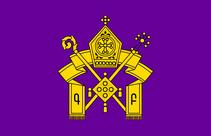 Armenian Apostolic Church Flag