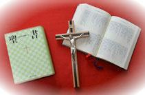 BIBLE STUDY CHITOSE