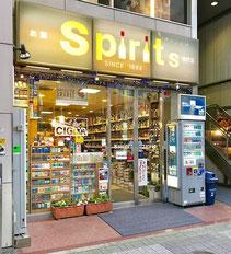 【Spirits本店】