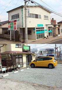郡女通り(御前通り)に面した外観と専用駐車場