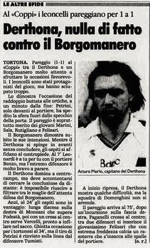 1993 Derthona-Borgomanero 1-1