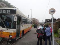 土谷橋バス停