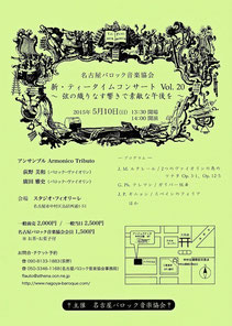 出演:荻野美和、廣田雅史