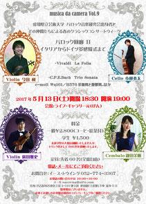 出演:今田利、廣田雅史、小林奏太、鎌田茉帆