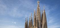 Храм Святого Семейства в Барселоне. Башни Евангелистов