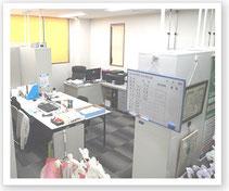 脱炭素化支援株式会社のオフィスの写真