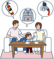 家族で防災会議