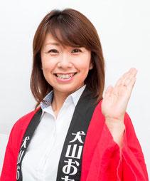 加藤 裕子