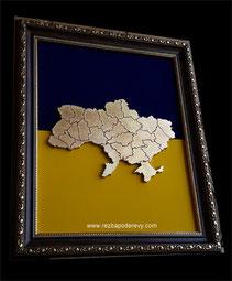 Карта Украины купить