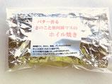 商品名a-30バター香るキノコと奥阿蘇マスのホイル焼き