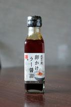遠賀の愛 卵かけラー醤油