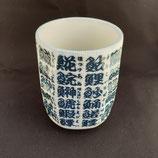 Tasse à thé vert Sushiya avec les noms des poissons en kanji