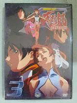 Great Dangaioh Vol 3