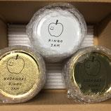 リンゴジャム3個セット