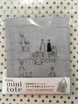 〔COSMO〕MINITOTO(No93014)