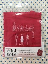 〔COSMO〕MINITOTO(No93013)
