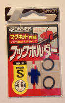 Owner Hakenhalterung mit Magnet - Adapter Oese S