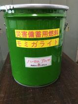 災害備蓄用モミガライト缶(DX デラックス)