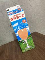 ヨーゴ+沖縄そば2食セット