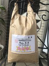 新潟さとう農園 農薬不使用のコシヒカリ