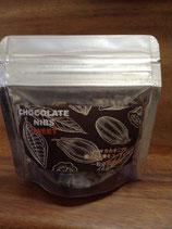チョコレートニブsweet   35g