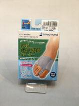 【ソルボ】外反母趾サポーター(固定薄型メッシュタイプ)片足用