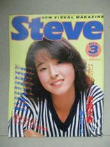 Steve スティーブ 1985年3月