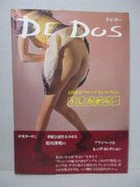 石川洋司  プライベート フォト コレクション 写真集 DE DOS うしろから・・・