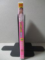 DVD ヒミツのじゅにあ雑技団 Vol.11 珠珠ちゃん