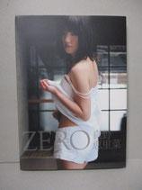 真野恵里菜 写真集 「ZERO」 DVDあり Amazon限定カバーVer.