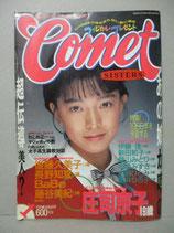 B級) コメット・シスターズ Comet SISTERS 1988年1月