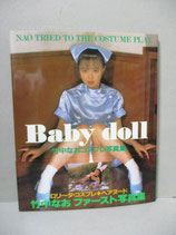 竹中なお 写真集 Baby doll