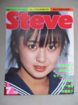 Steve スティーブ 1985年7月