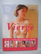 石川洋司  撮影 写真集 Vierge ヴィエルジュ