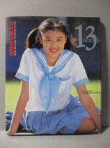 CD欠品) 河村理沙 写真集 13 THIRTEEN