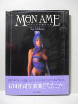 """石川洋司  写真集 MON AME """"モナーム"""" 北欧の天使"""