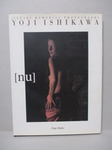 25周年記念 石川洋司  写真集〔nu〕 YOJI ISHIKAWA