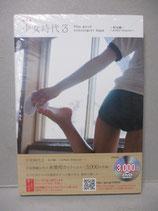 新品未開封◆ 特装版 少女時代 3 部活編 DVD付 デジタル写真3000点付き