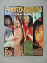 写真集 PHOTO ALBUM フォトアルバム 2                            厳選美少女61人の永久保存アルバム