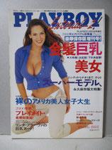 PLAYBOY Extorial-2! 2000年ピクトリアル総集編 Part2!